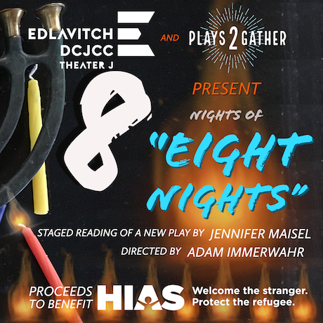8 nights of Eight Nights