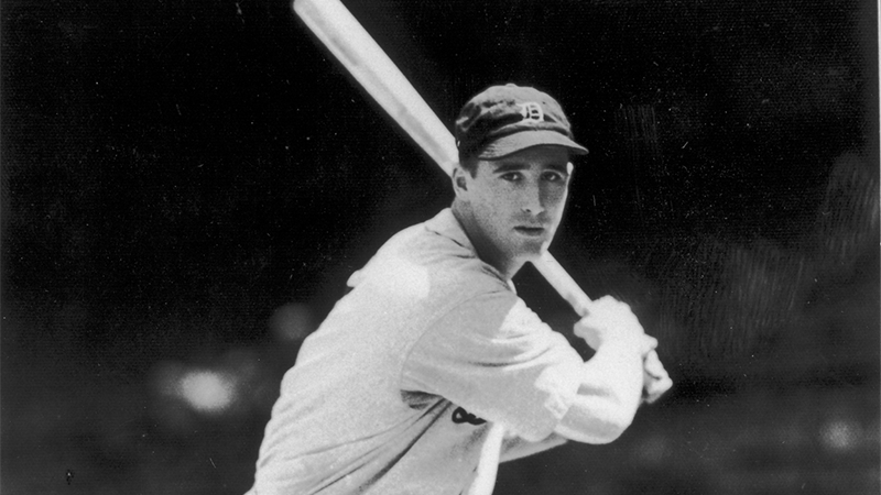 The Life and Times of Hank Greenberg @ Cafritz Hall