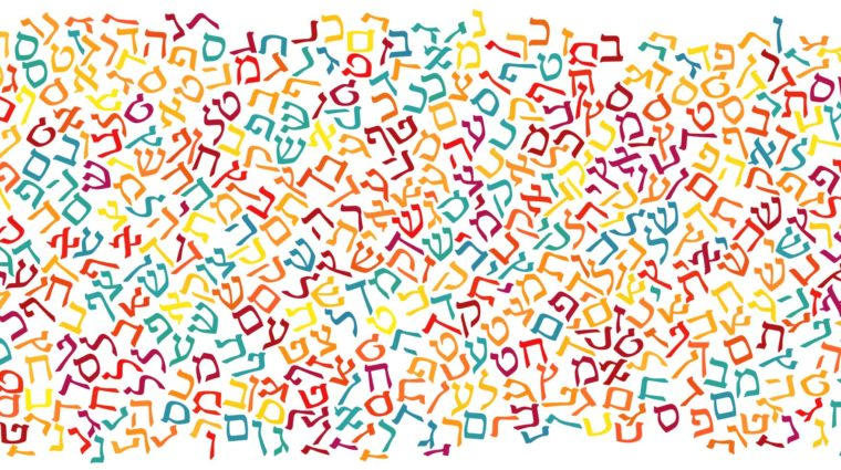 Image for Hebrew class is of Hebrew letters in many different colors